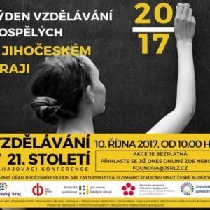 """Konference k TVD """"VZDĚLÁVÁNÍ V 21. STOLETÍ"""""""